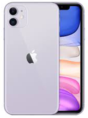 Apple iPhone 11 Pro Max Price in USA, Austin, San Jose, Houston, Minneapolis