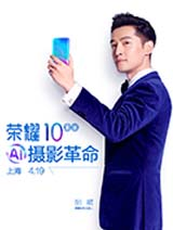 Honor 10 Pro 64GB with 4GB Ram