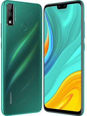 Huawei  Price in China, Beijing, Shanghai, Tianjin, Shenzhen