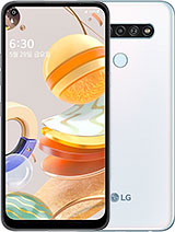 LG  Price in China, Beijing, Shanghai, Tianjin, Shenzhen