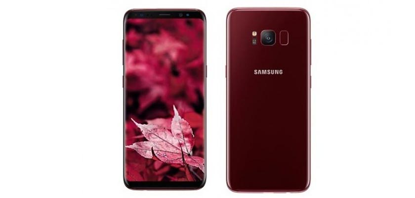 Galaxy S8 Lite Price in USA, Seattle, Denver, Baltimore, New Orleans